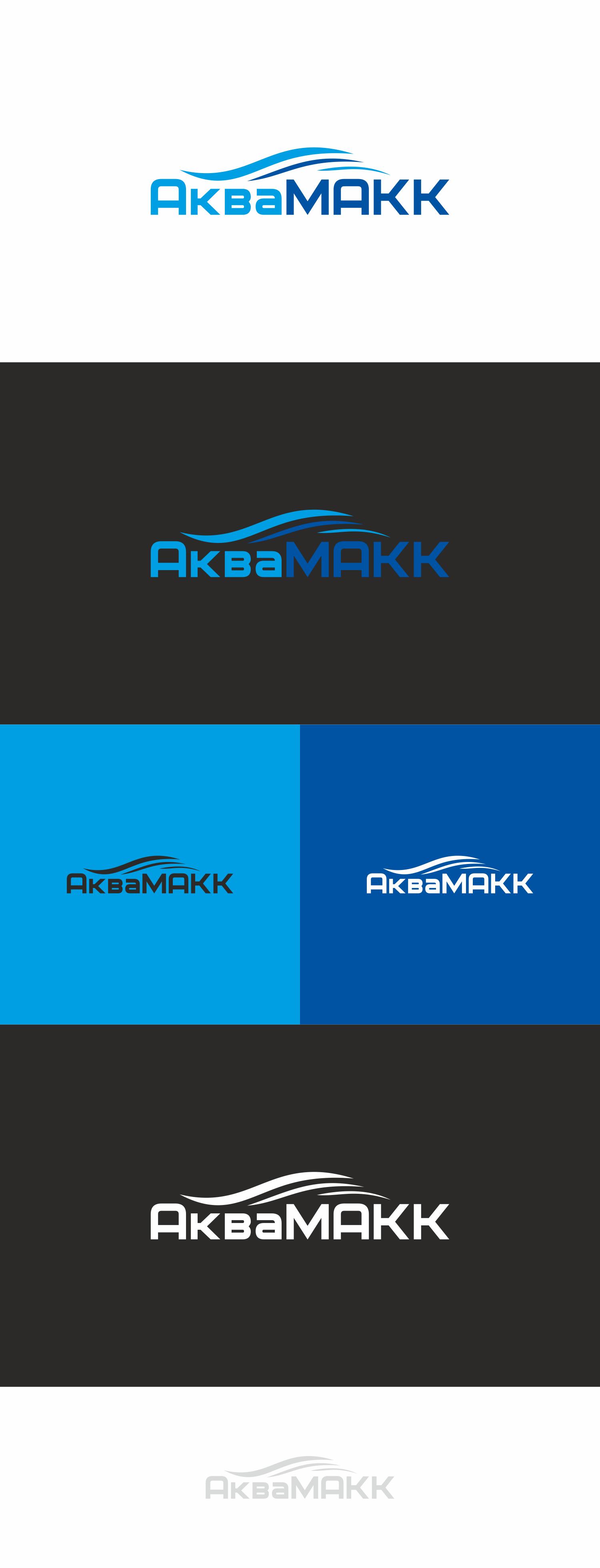Разработка логотипа для линейки продуктов в стиле леттеринг фото f_8195a0c7a2abc047.jpg