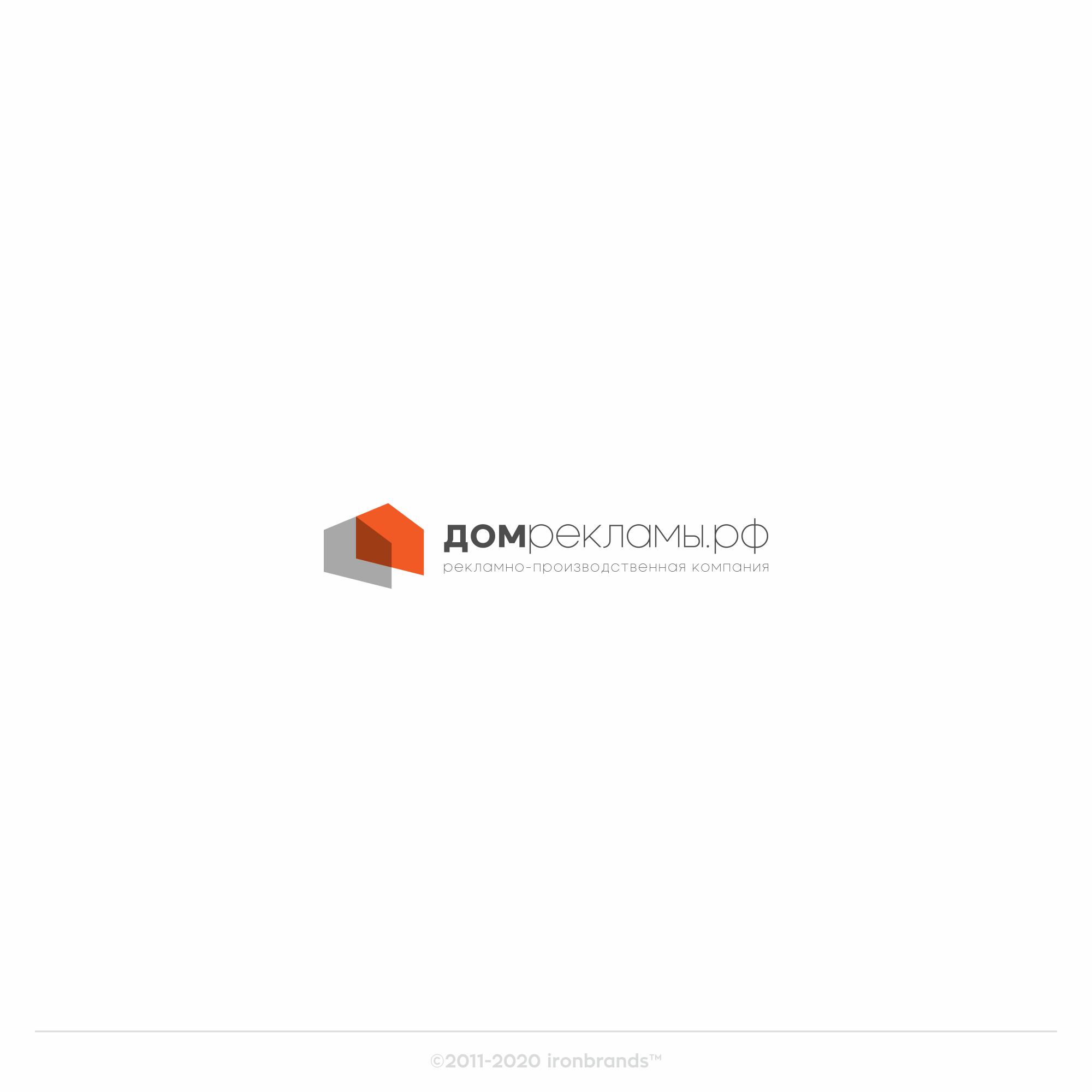 Дизайн логотипа рекламно-производственной компании фото f_8245ee09f668e786.jpg