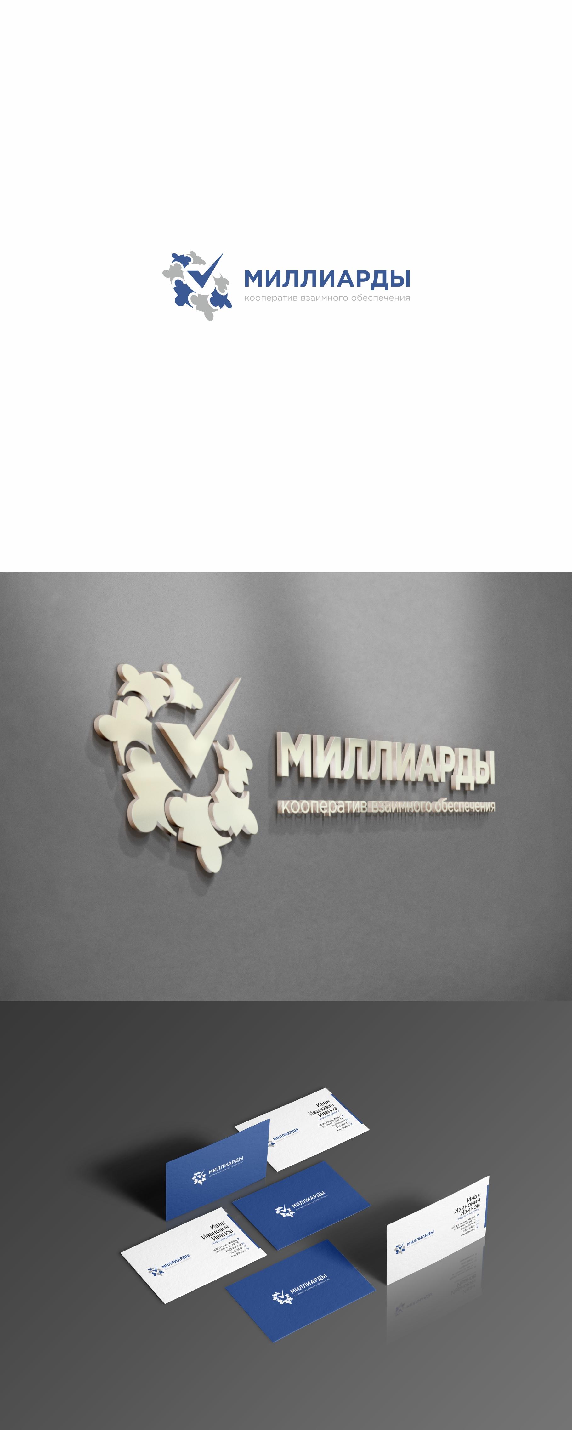 Создание логотипа фото f_8355e4129767c328.jpg