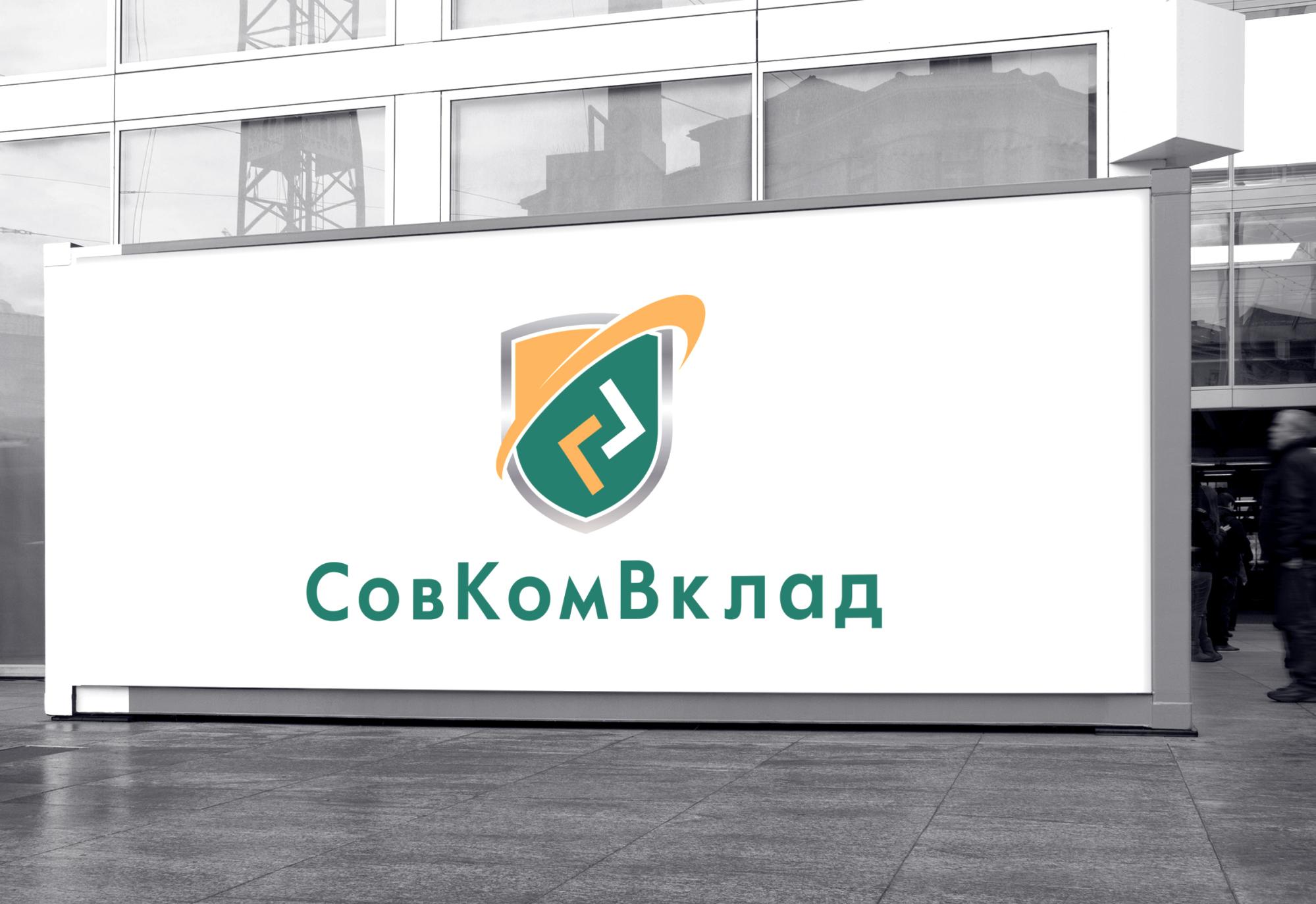 Разработка логотипа и фирменого стиля финансовой компании По фото f_8375f0c9c52e24b7.jpg