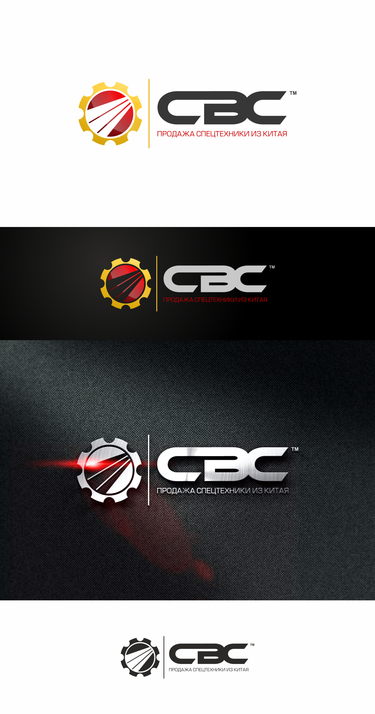 Логотип +  слоган фото f_847544e6a9db9b2b.jpg