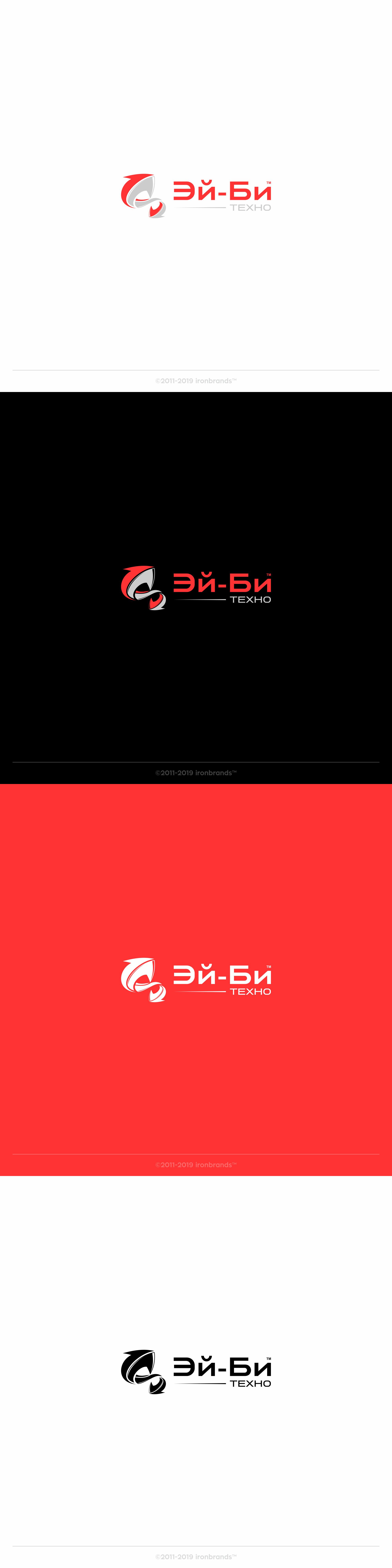 Разработка логотипа и фирменного стиля фото f_8525ce2c6deb1b7d.jpg