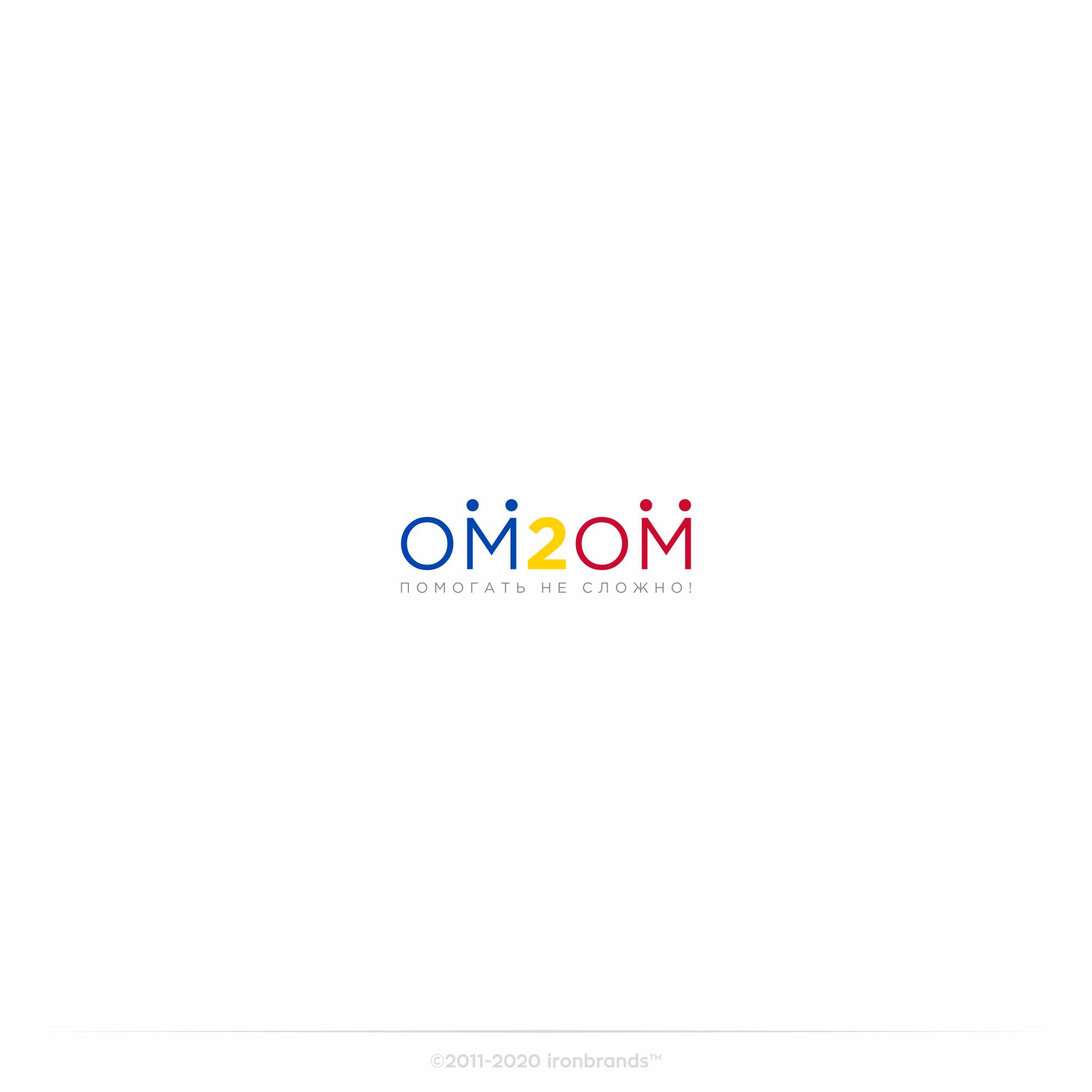 Разработка логотипа для краудфандинговой платформы om2om.md фото f_8625f5faf0d24dbd.jpg