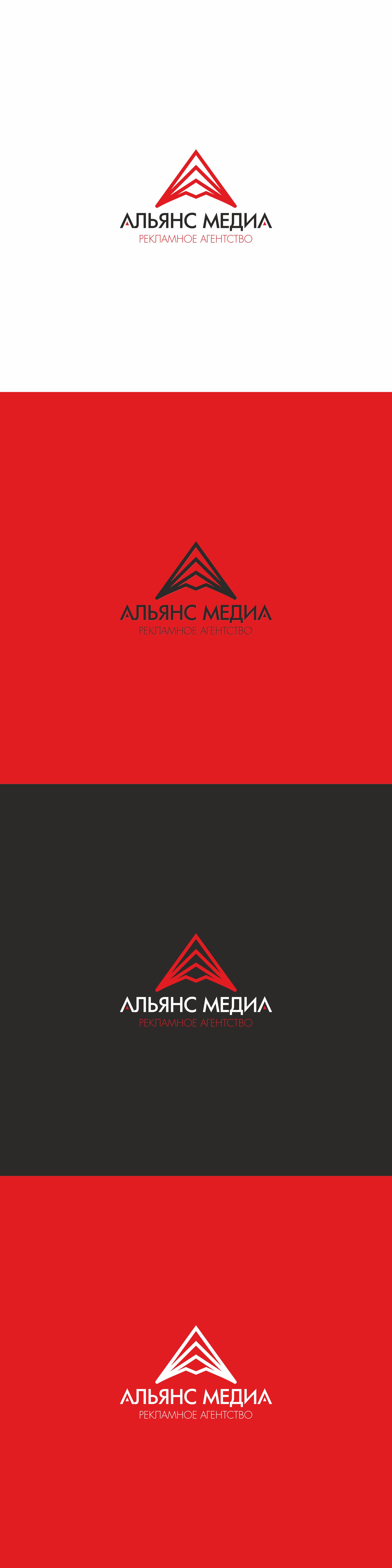 Создать логотип для компании фото f_8675ab8af5a2f44c.jpg