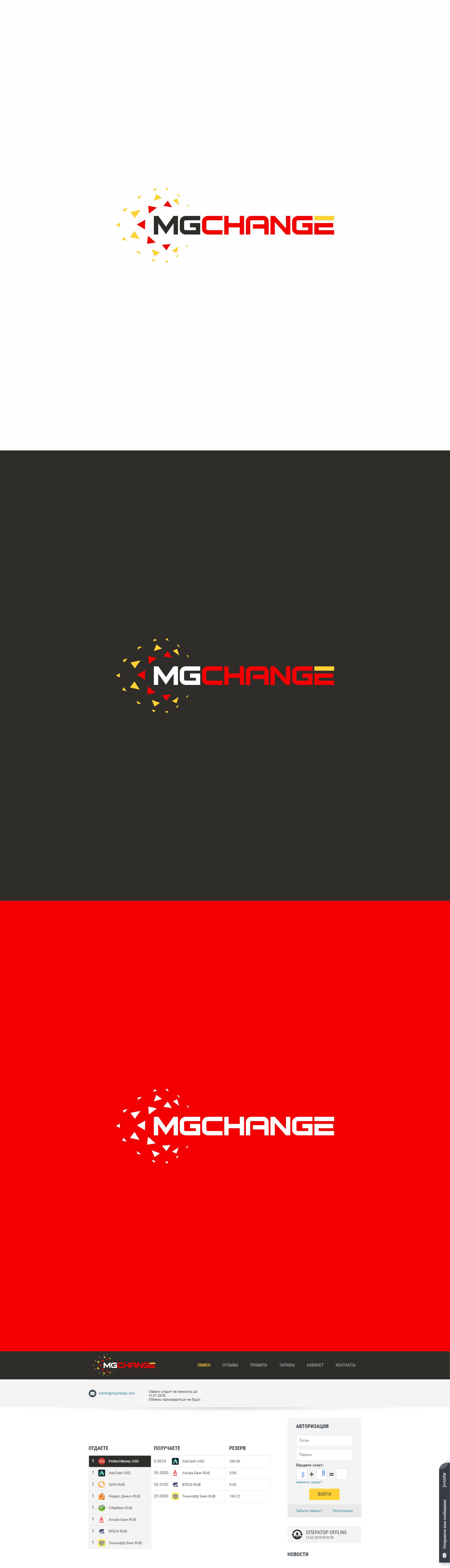 Разработка логотипа  фото f_8705a8537903f99c.jpg