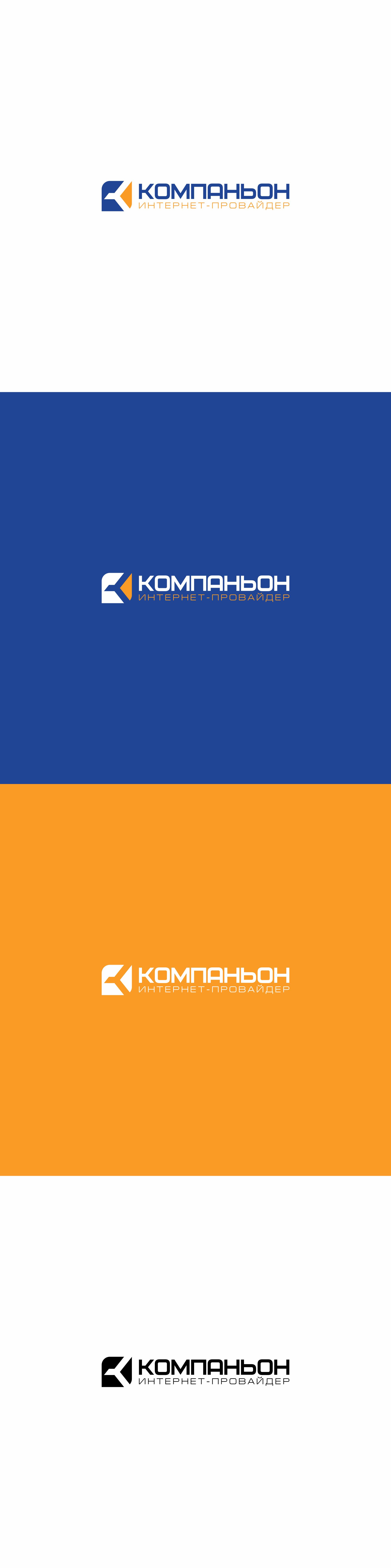 Логотип компании фото f_8745b8428d87df24.jpg