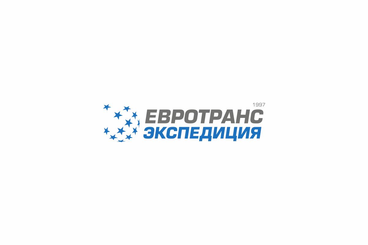 Предложите эволюцию логотипа экспедиторской компании  фото f_88558f8710273a6e.jpg
