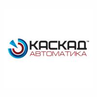 Каскад Автоматика