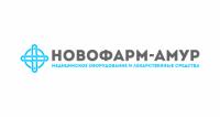 Новофарм-Амур