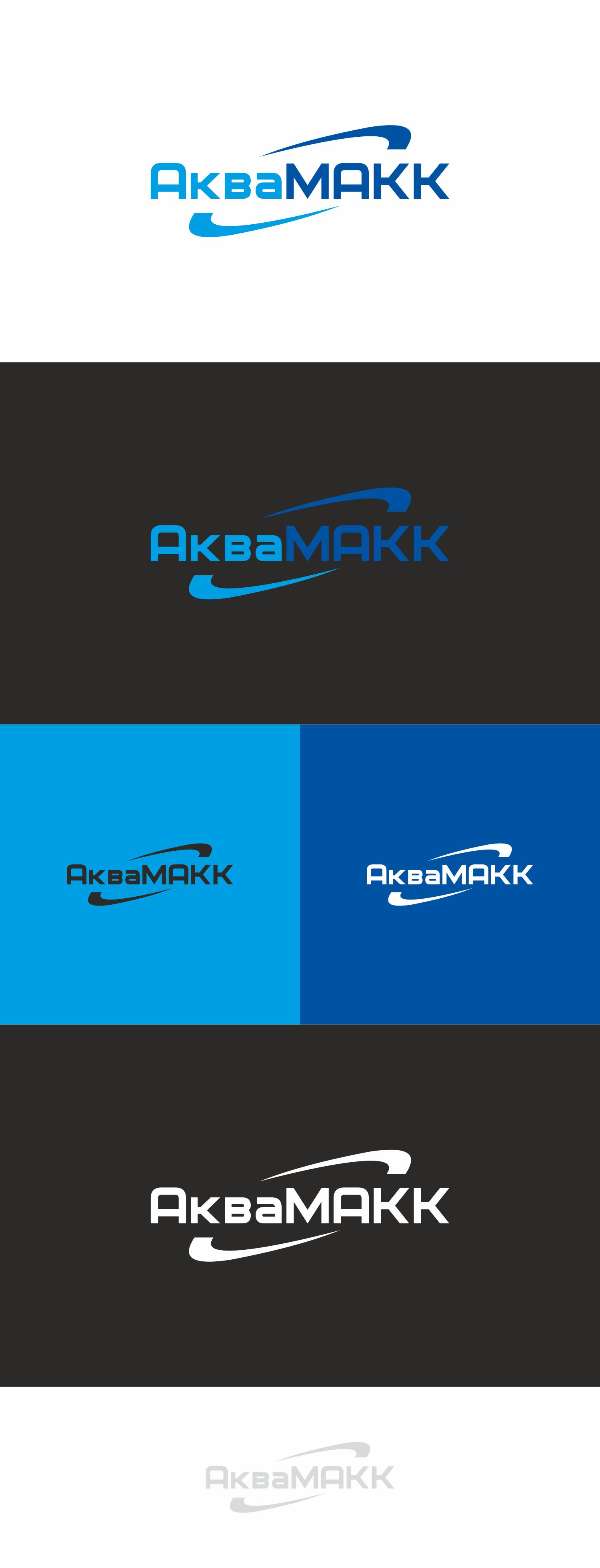Разработка логотипа для линейки продуктов в стиле леттеринг фото f_9165a0c627d9f12e.jpg