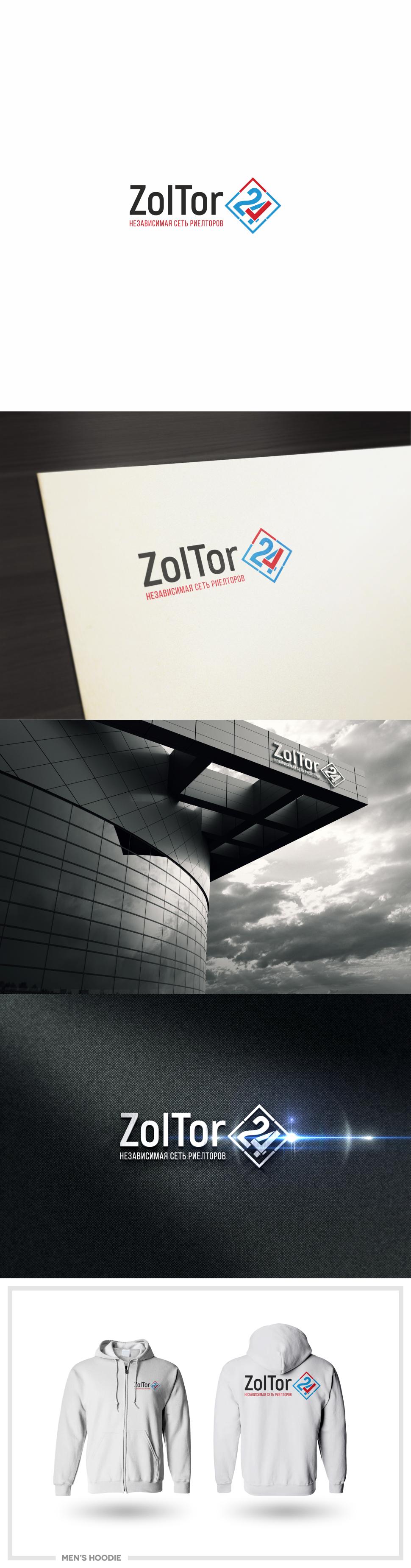 Логотип и фирменный стиль ZolTor24 фото f_9165c960be49175f.jpg