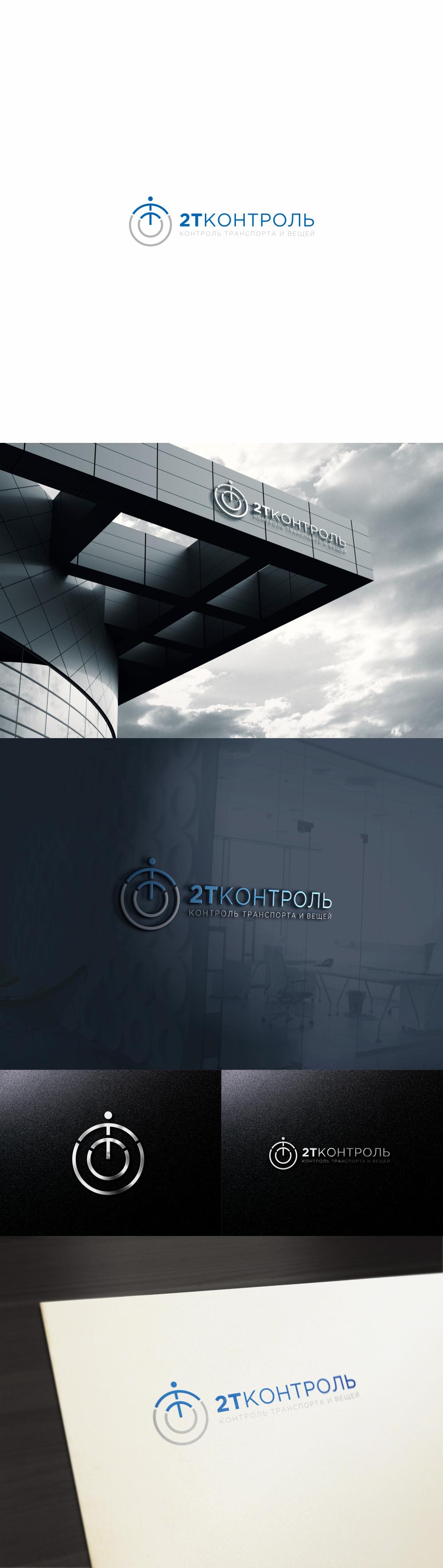 Разработать логотип фото f_9205e21764e44070.jpg
