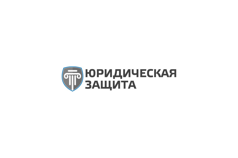 Разработка логотипа для юридической компании фото f_93755dc3bbc4a152.jpg
