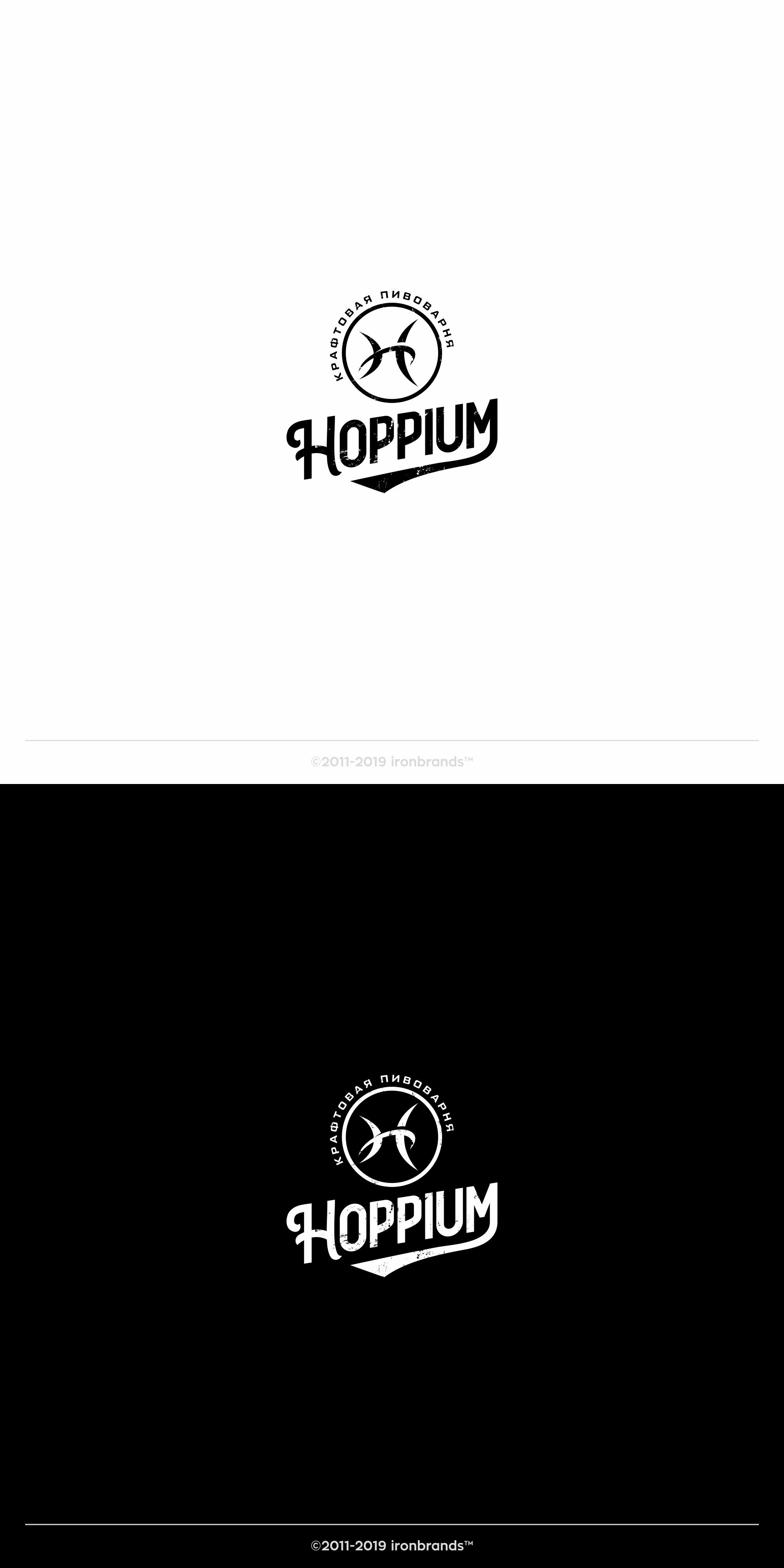 Логотип + Ценники для подмосковной крафтовой пивоварни фото f_9485dc53d13aab8a.jpg