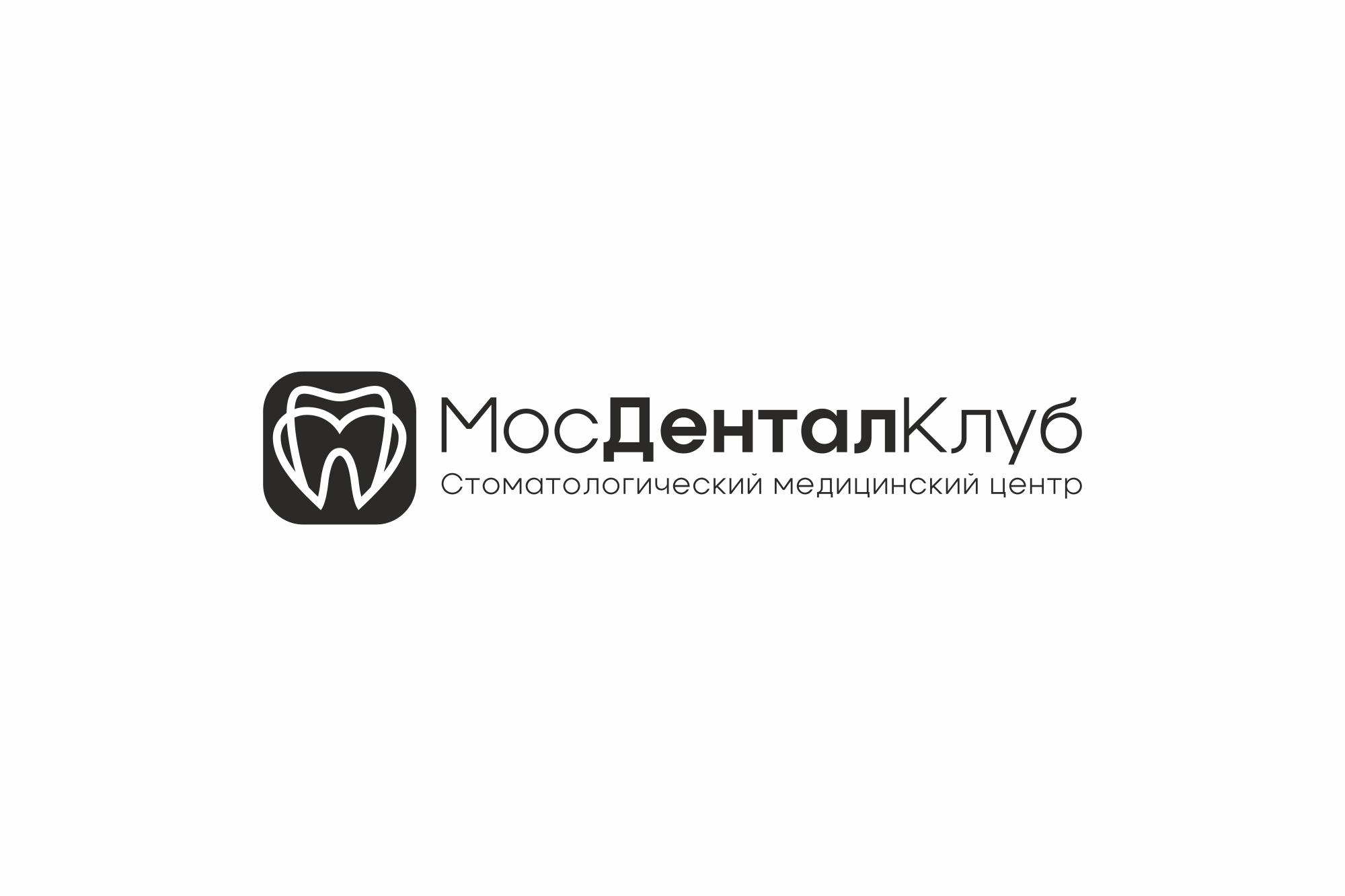 Разработка логотипа стоматологического медицинского центра фото f_9665e4eb2de9ed5f.jpg