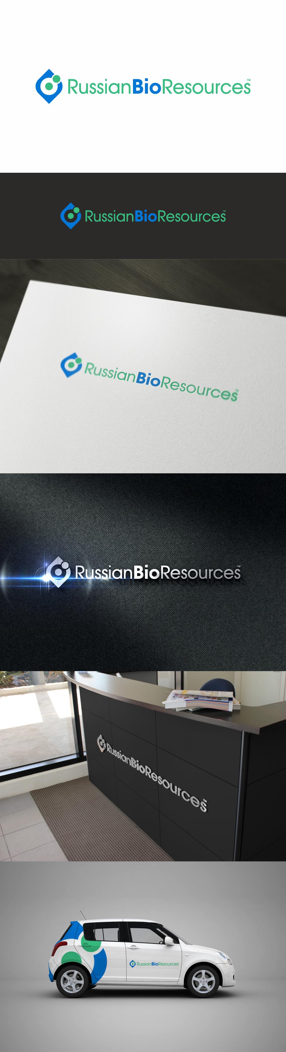 Разработка логотипа для компании «Русские Био Ресурсы» фото f_98058fc6fabb9c26.jpg