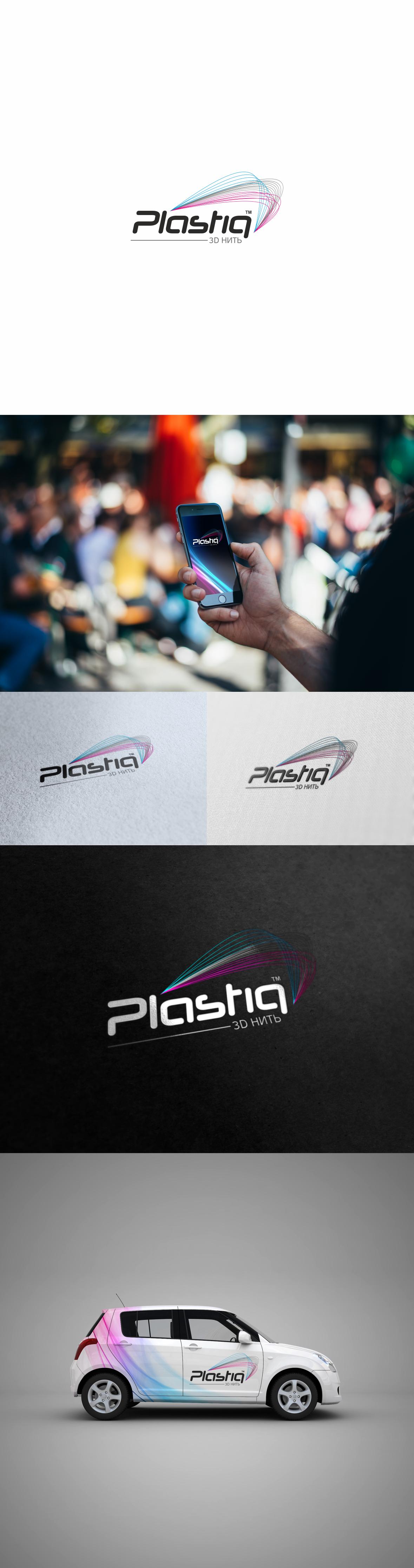 Разработка логотипа, упаковки - 3д нить фото f_9875b6beafb5d90c.jpg