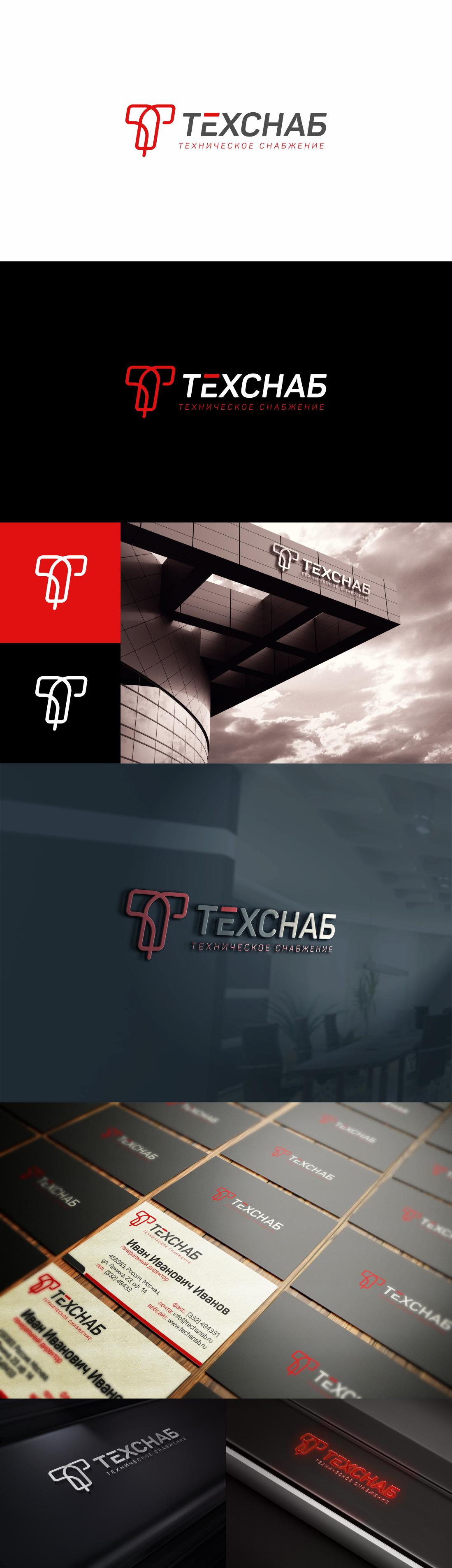 Разработка логотипа и фирм. стиля компании  ТЕХСНАБ фото f_9965b220e64794a6.jpg