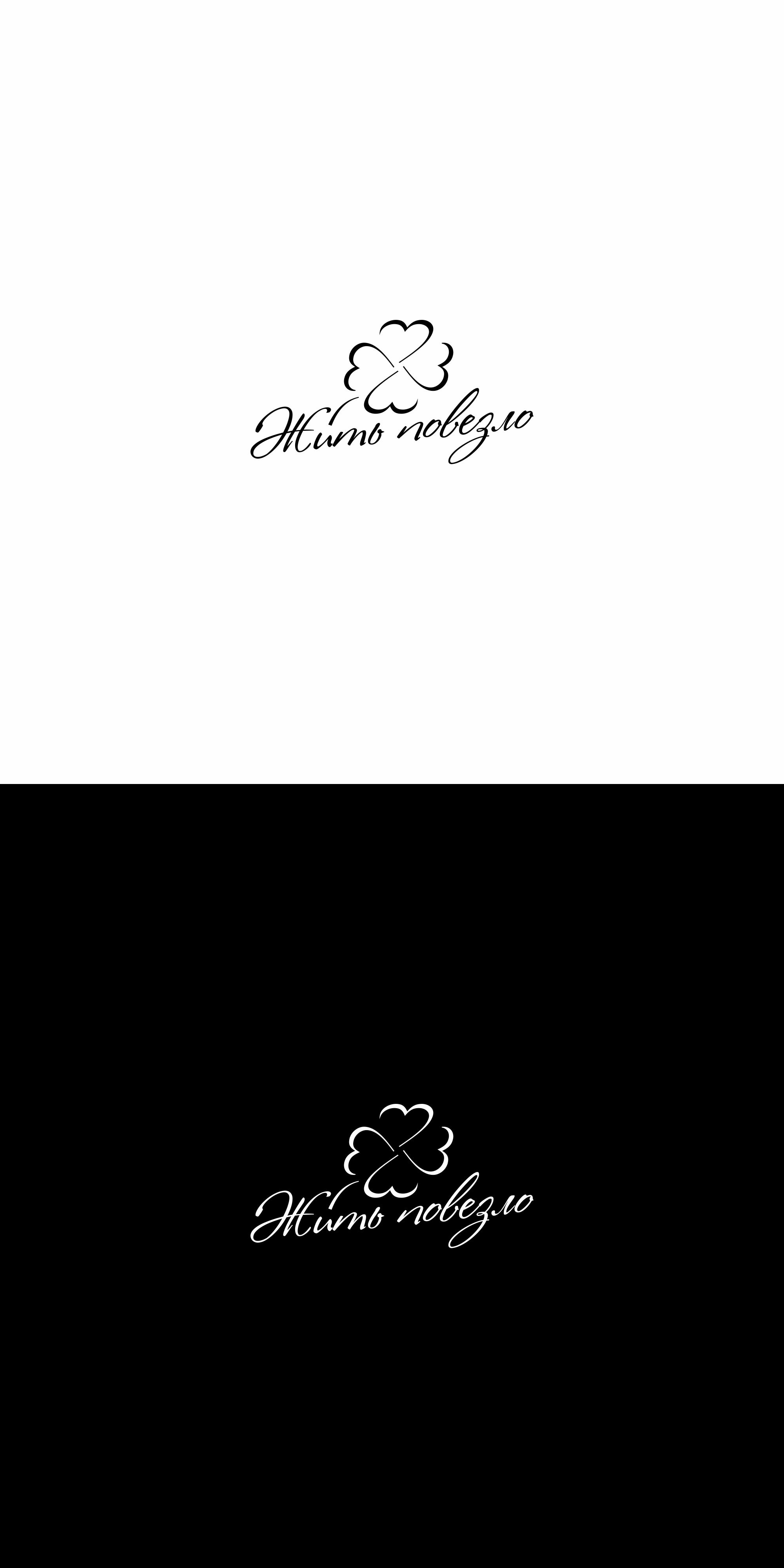 Логотип и фирменный стиль фото f_9975bbf8da39bf12.jpg