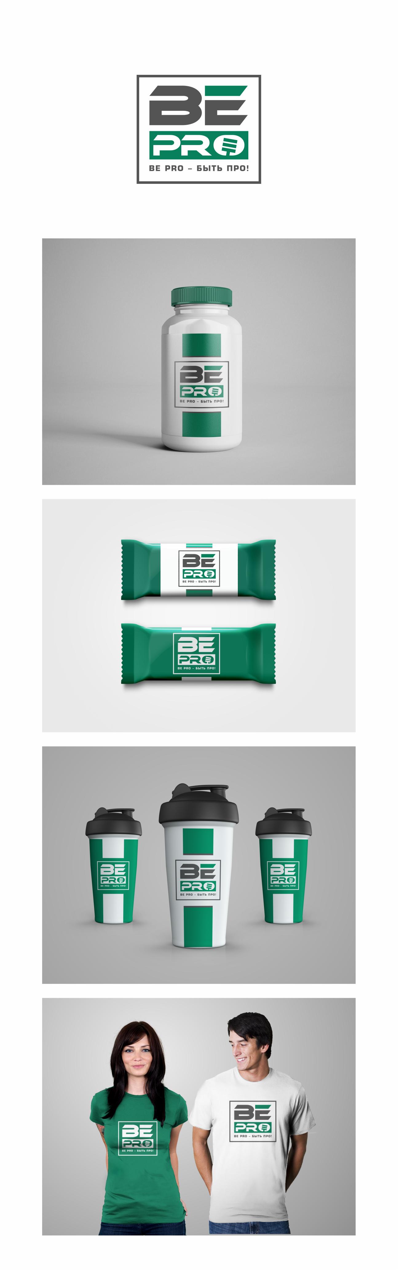Лого+символ для марки Спортивного питания фото f_9995971c3a3ba31e.jpg