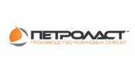 Петроласт