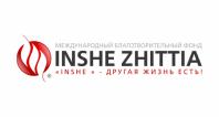 Inshe Zhittia