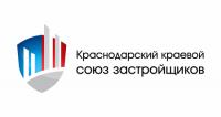 Краснодарский краевой союз застройщиков