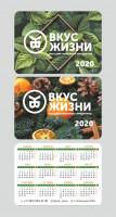 Календари для магазина полезных продуктов  «Вкус жизни»
