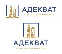 "Логотип для агентства недвижимости ""Адекват"""