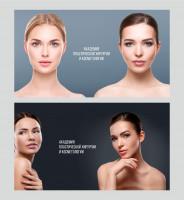 Обложки YouTube для Академии пластической хирургии и косметологии