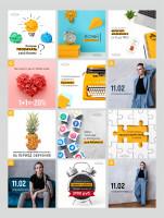 Посты Instagram для школы интернет-маркетинга ProEnter