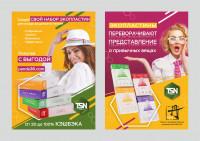 Посткры для компании TSN Group