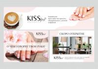 Оформление группы ВК для пространства красоты KissMe