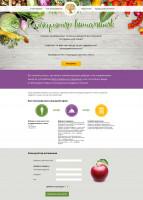 Лендинг для приложения «Калькулятор витаминов»