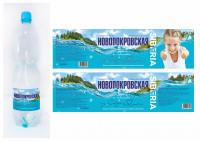 Этикетка для воды «Новопокровская»