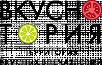 Логотип для Вкуснотория