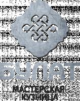 "Логотип для мастерской-кузницы ""Булат"""