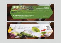 Упаковка для теплицы «Мария делюкс премиум»