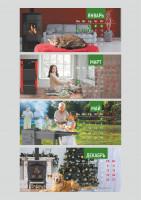 Календарь для группы компаний «ЮАР»