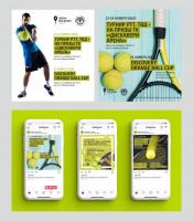 Instagram для школы тенниса Discovery Arena