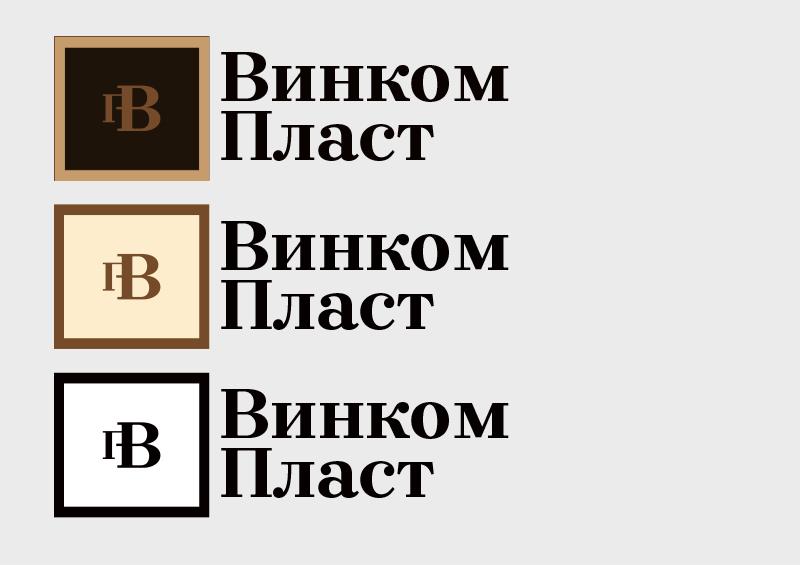 Логотип, фавикон и визитка для компании Винком Пласт  фото f_1195c3f6b052eda4.jpg