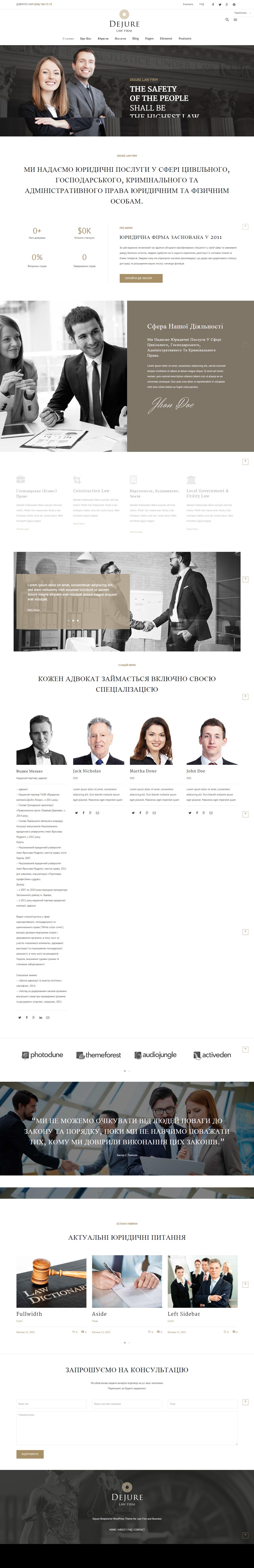 http://gm-lawyers.com.ua/