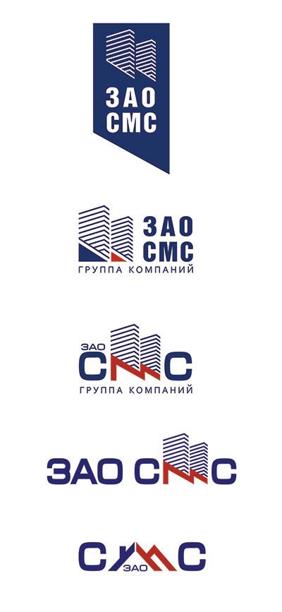 Дизайнер для разработки Логотипа для организации !СРОЧНО! фото f_4955a2ac01dbb5c1.jpg