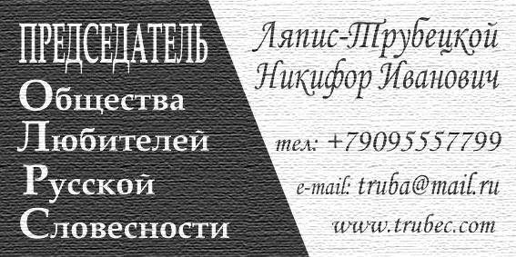 дизайн  визитки фото f_4d74b705d6a35.jpg