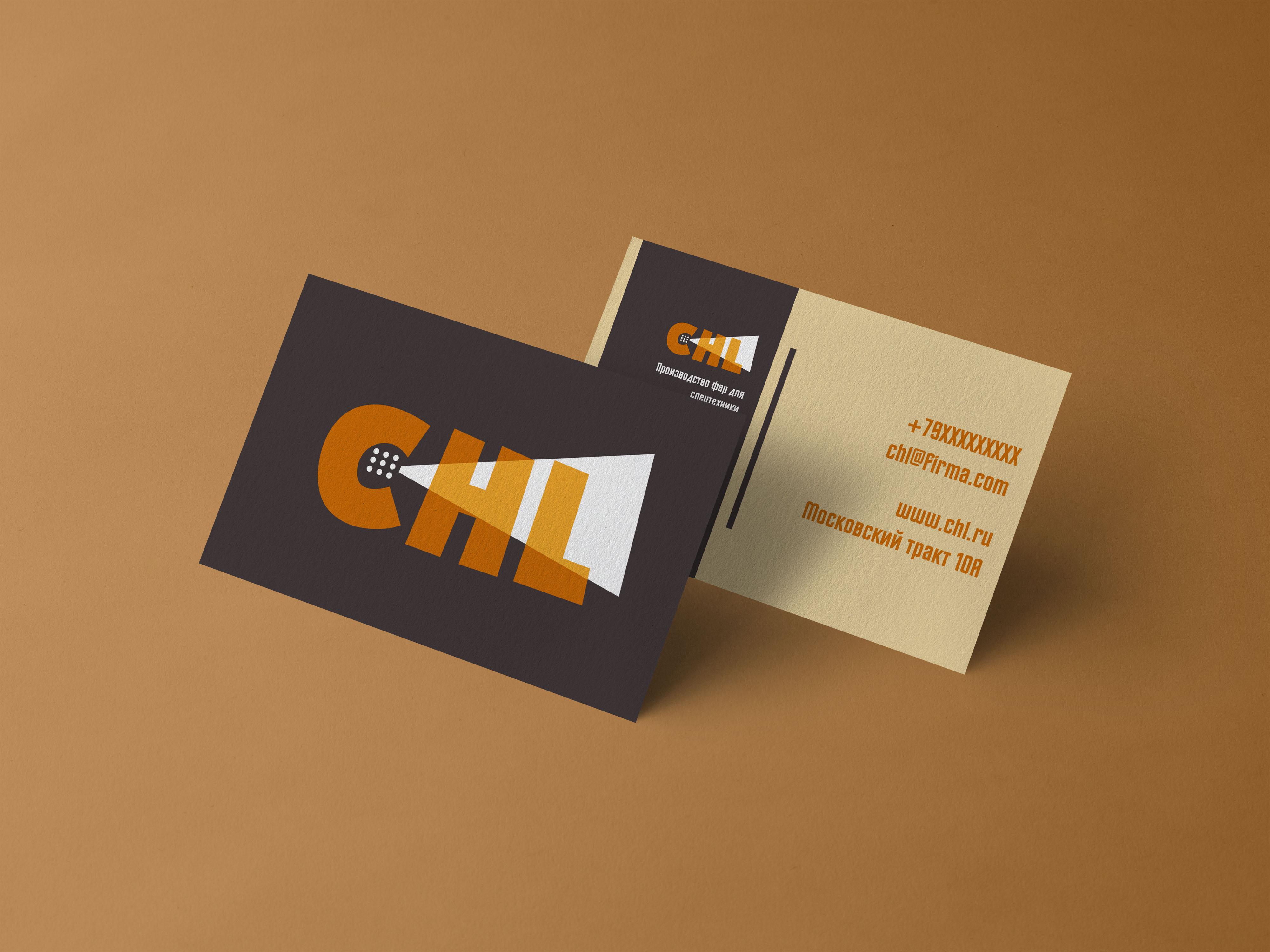 разработка логотипа для производителя фар фото f_4055f5a493da1db4.jpg
