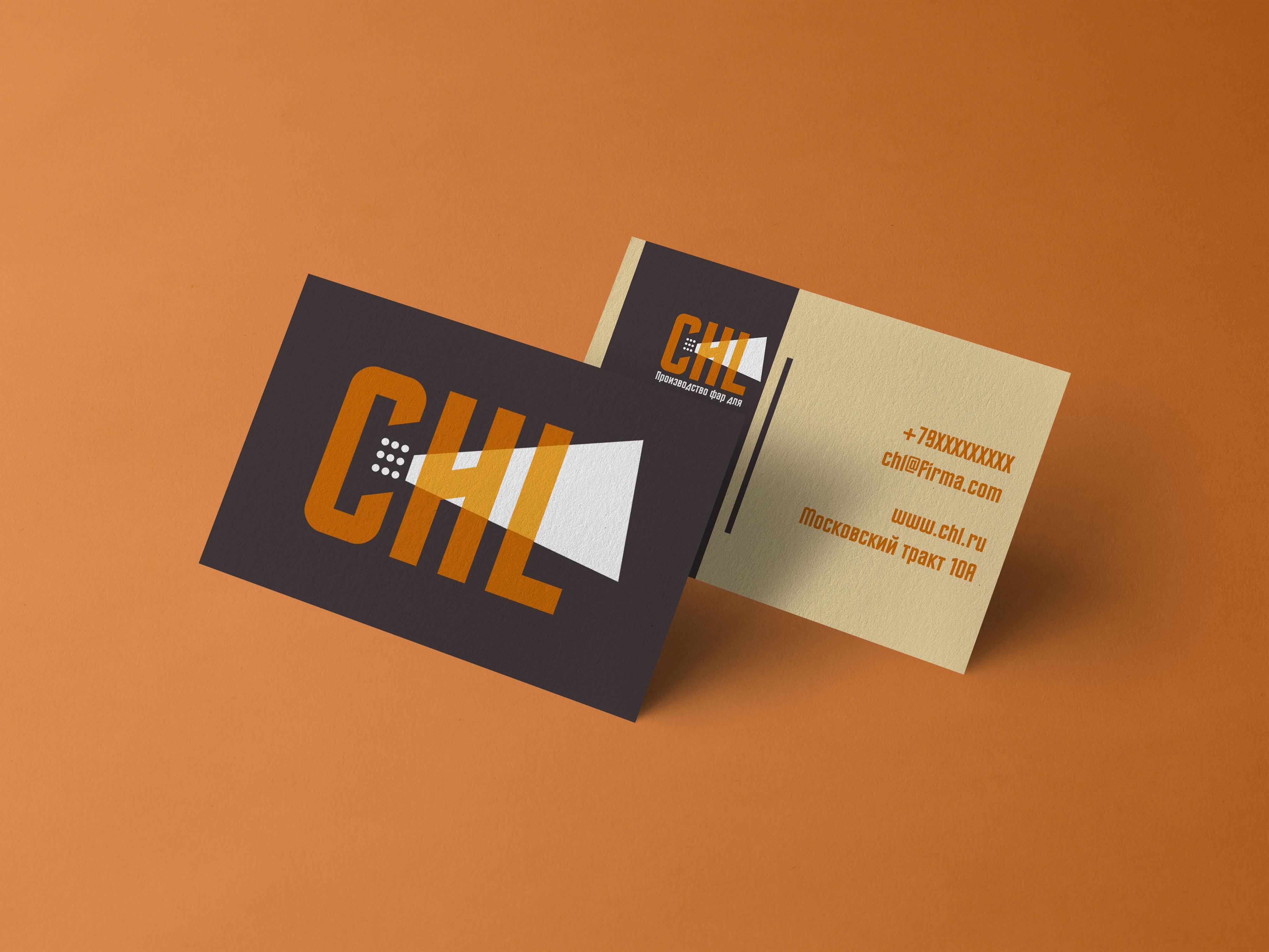 разработка логотипа для производителя фар фото f_4705f5b38da7697c.jpg