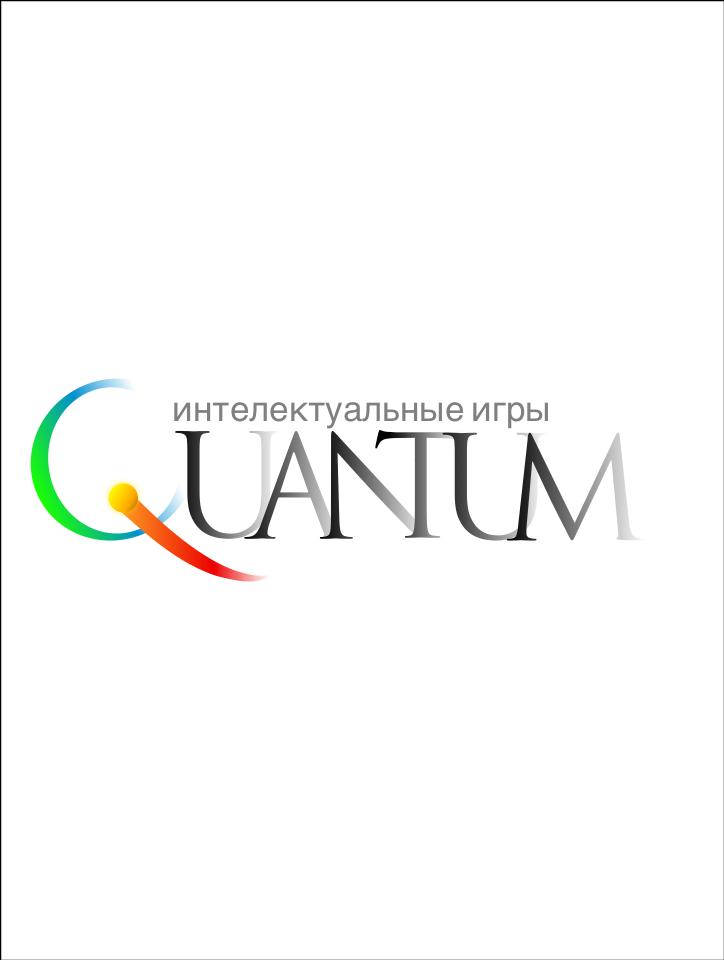 Редизайн логотипа бренда интеллектуальной игры фото f_5655bc6ed04b08b1.png