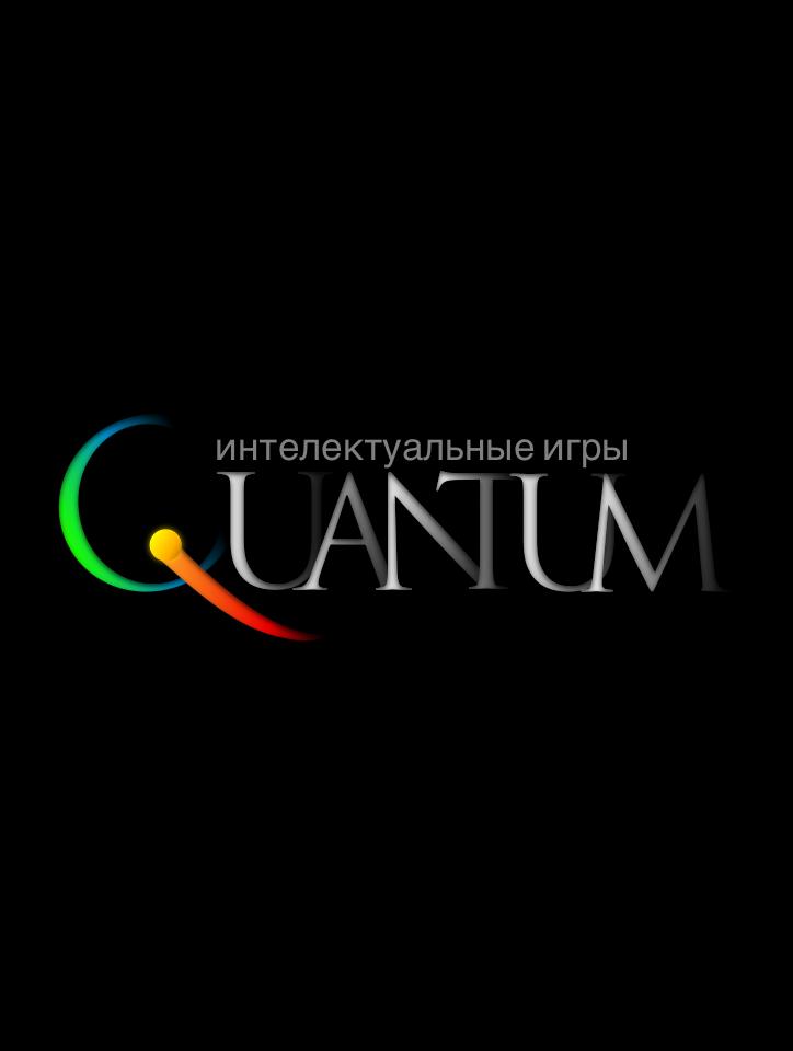 Редизайн логотипа бренда интеллектуальной игры фото f_6755bc6ecf664497.png