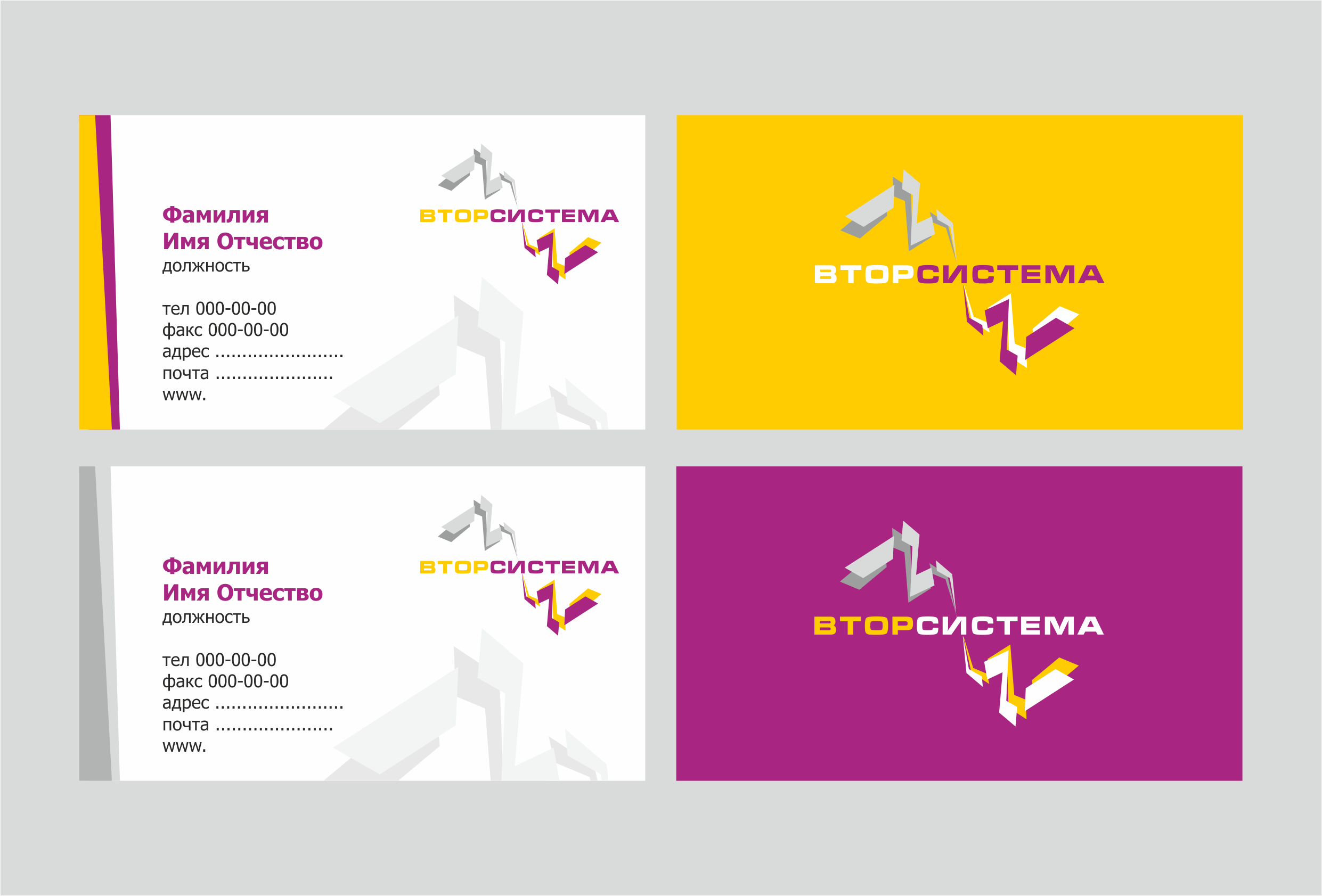 Нужно разработать логотип и дизайн визитки фото f_4105551dfb641def.png