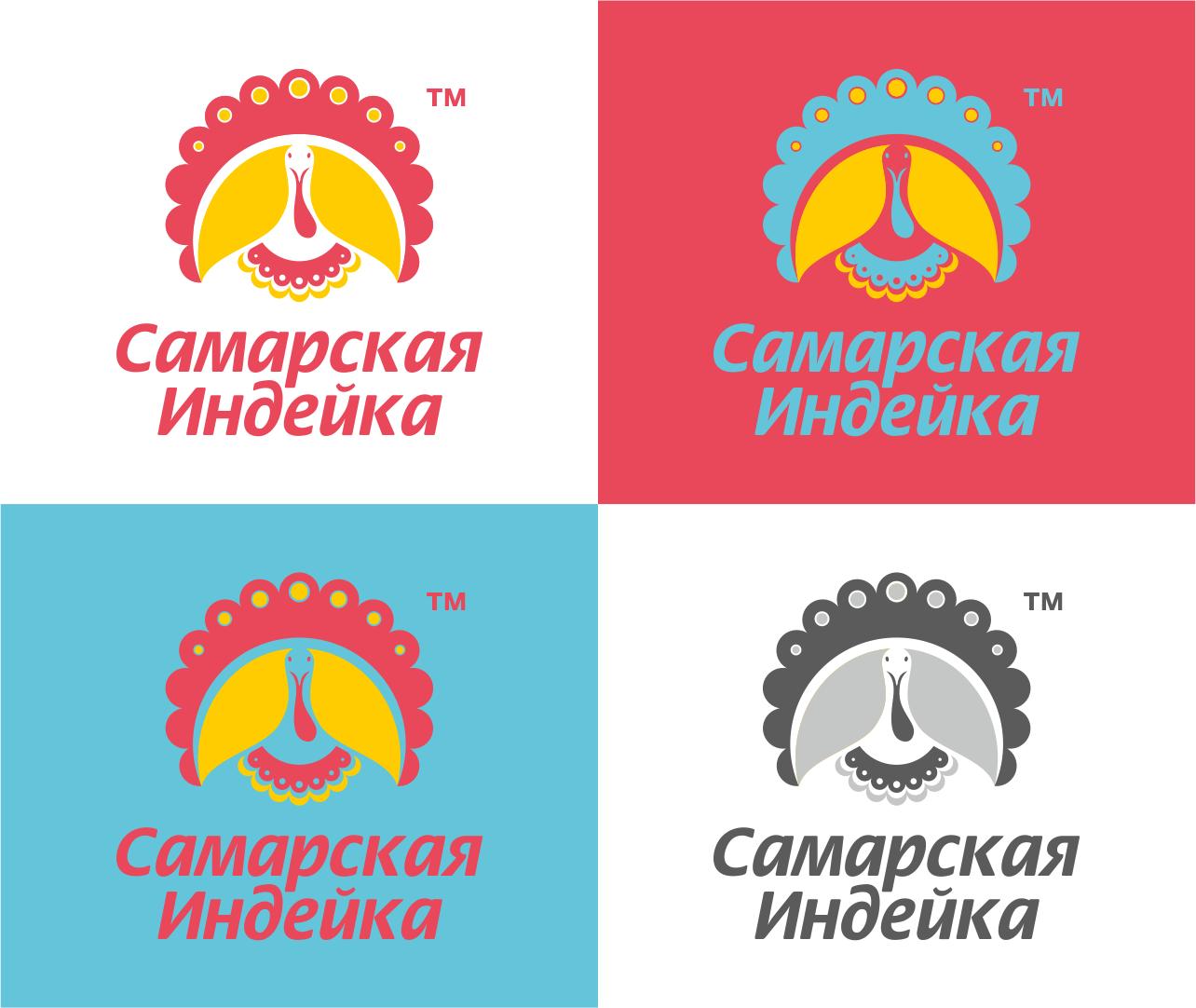 Создание логотипа Сельхоз производителя фото f_63855e4035a94f78.png